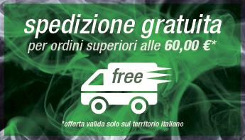 spedizione_gratuita_svapodromo